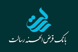 ورود به سایت بانک رسالت rqbank.ir