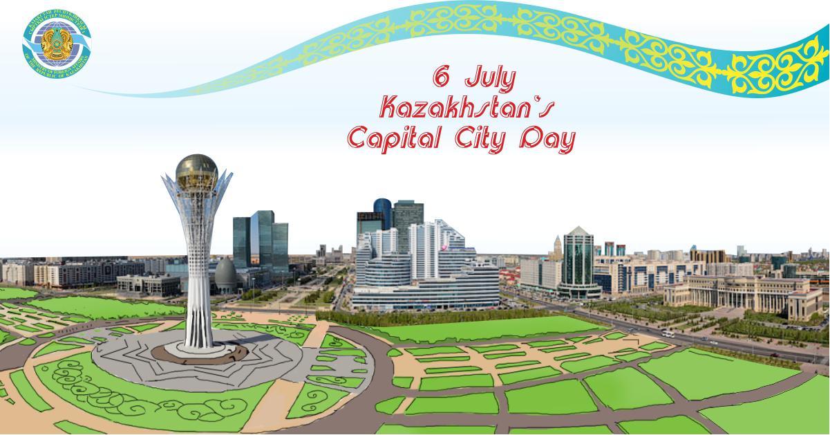 نور-سلطان مرکز رویدادهای مهم بین المللی است